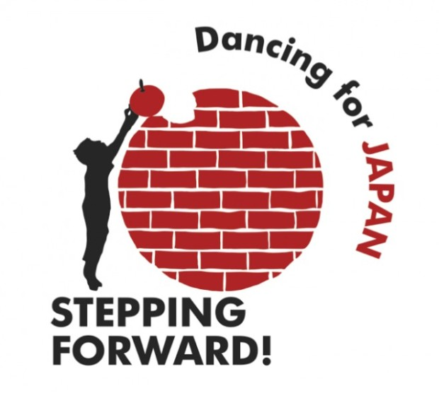 Dancing_for_Japan_Logoevent_image